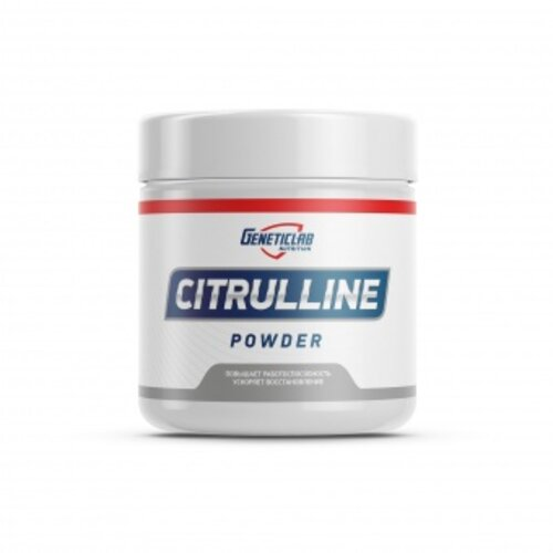 GeneticLab Citrulline Powder 300 g unflavored
