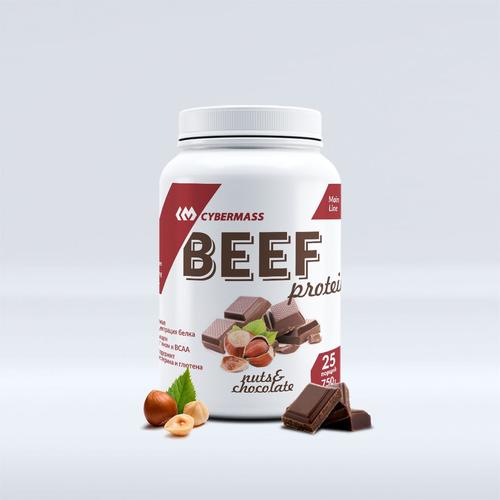 Cybermass Beef 750 g