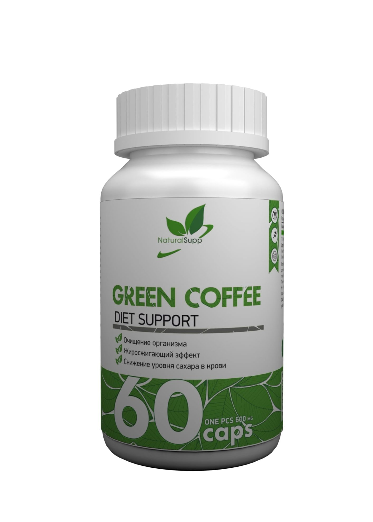 NaturalSupp Green Coffee 400 mg 60 caps