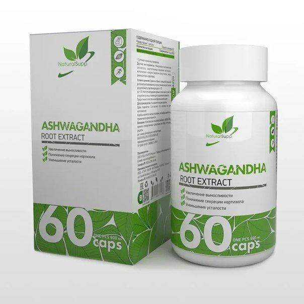 NaturalSupp Ashwagandha 60 caps