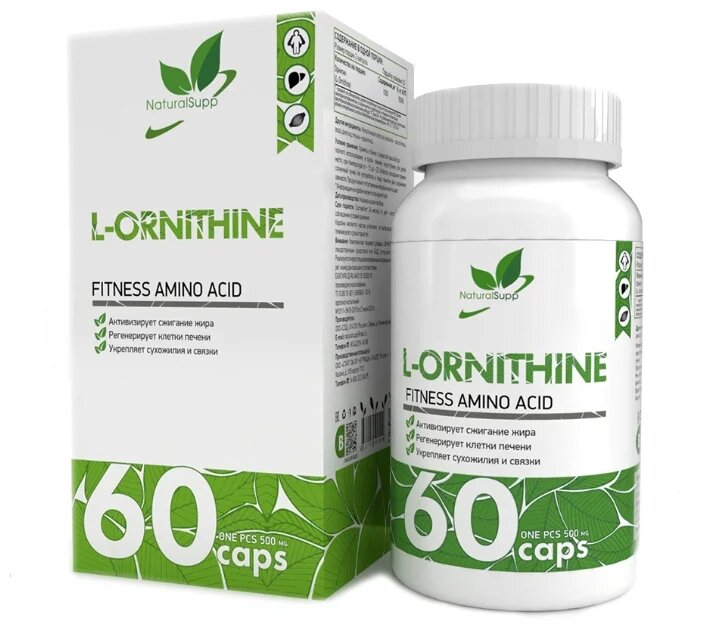 NaturalSupp L-Ornithine 500 mg 60 caps