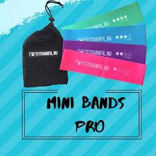 Fitivanfil Mini Bands pro