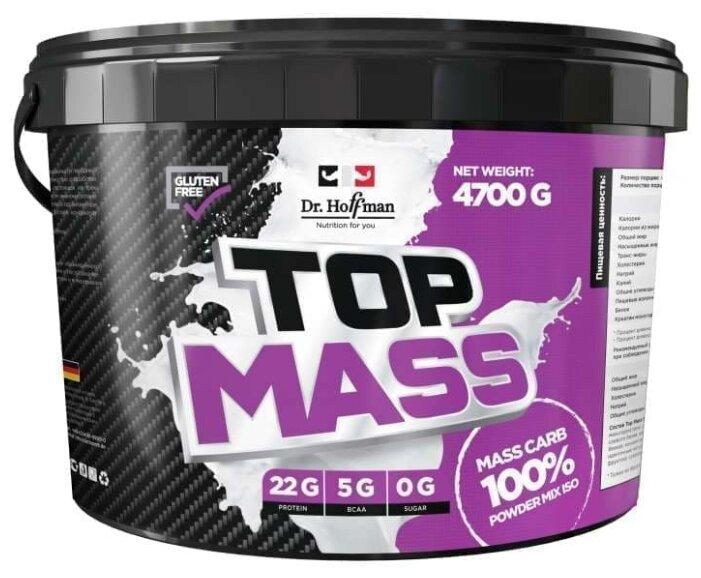 Dr.Hoffman Top Mass 4700 g