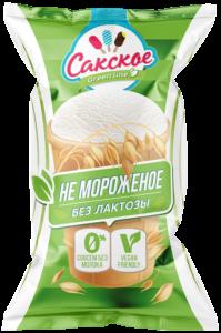 Сакское НЕ мороженое без лактозы